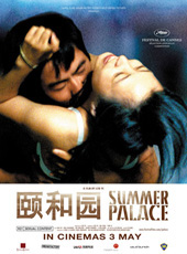 Download & Online Phim cấp 3 (Tập 1) Lau_da10
