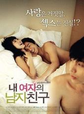 Download & Online Phim cấp 3 (Tập 1) My_gir10