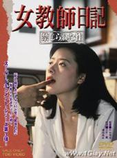 Download & Online Phim cấp 3 (Tập 1) Nhat_k10