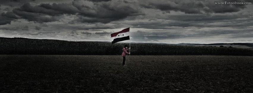 ** SHABAB & AL & IRAQ **