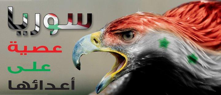 شبيحة الأسد