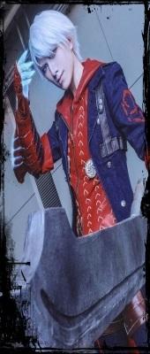 Nero Sparda