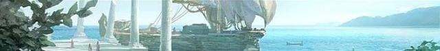 Порт Элгар