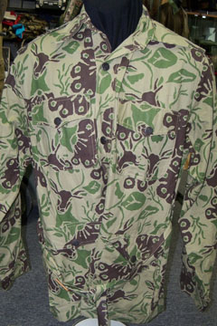 """Does anyone recognize this """"antelope"""" pattern camo shirt? Ant110"""
