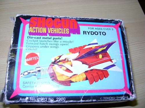samurai - VENDO BOX SCATOLE VUOTE VINTAGE & NON ROBOT WINSPECTOR, SAINT SEIYA CAVALIERI ZODIACO , 5 SAMURAI Rydoto11