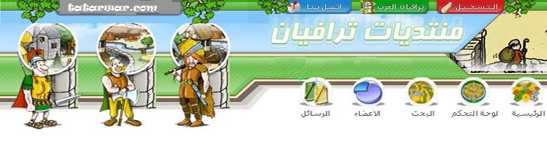 منتدى التتار العربي