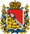 Народный архив Воронежской, Орловской и Полтавской губерний