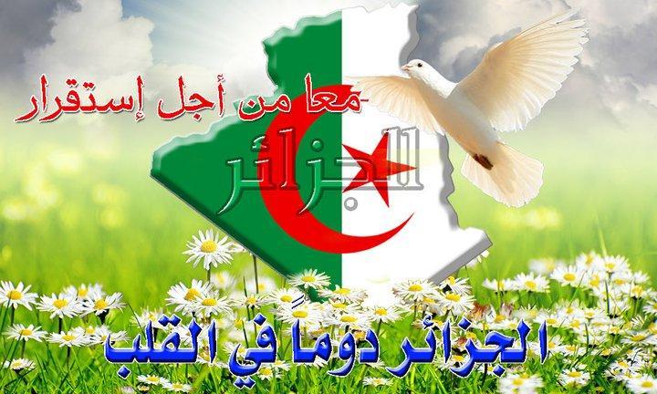 أنا مغربية و أعشق الجزائر Algeri11