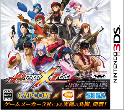 Project X Zone: Triple Threat - Page 2 20120610