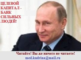 ЦЕЛЕВОЙ КАПИТАЛ - закрытый список инвесторов счёта-эскроу. 1_izzn10