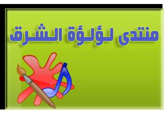 منتدى مصرى