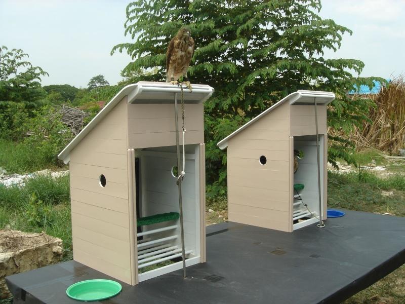 ห้องเก็นนก Temporary Housing 45694010