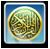 ملتقى الدين الاسلامي الحنيف