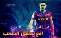 موقع برشلونة العربية Houcin10