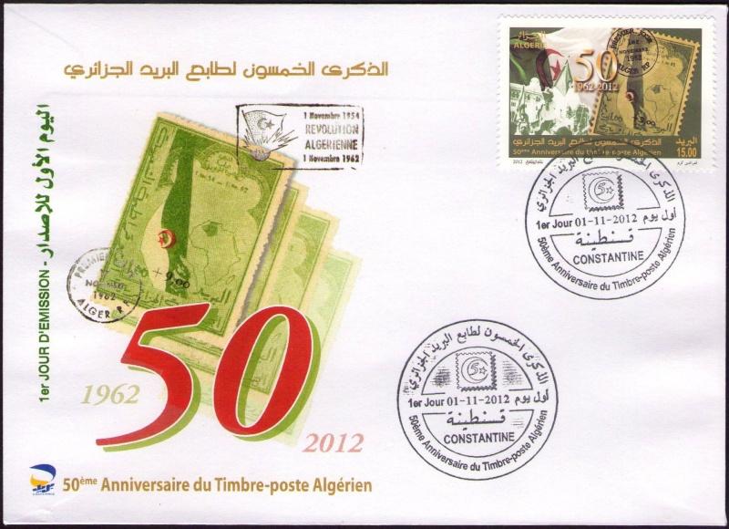 50éme ANNIVERSAIRE DU TIMBRE-POSTE ALGERIEN Fdc_1210