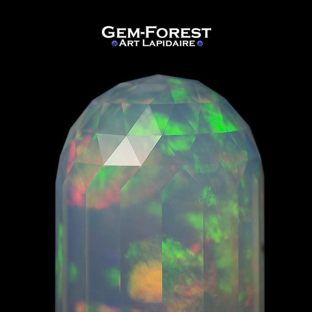 Joyeuse Pâques : Sweet Opal Egg 221