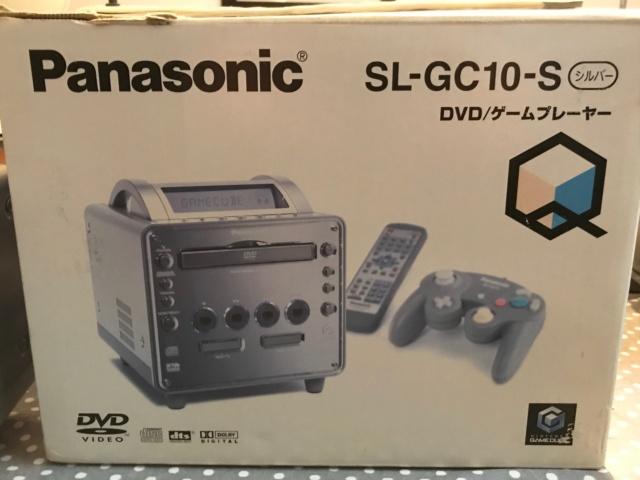 [ESTIM] GAMECUBE PANASONIC Q / N64 PIKACHU / JEUX EN BOITE N64, NES, GC Image310