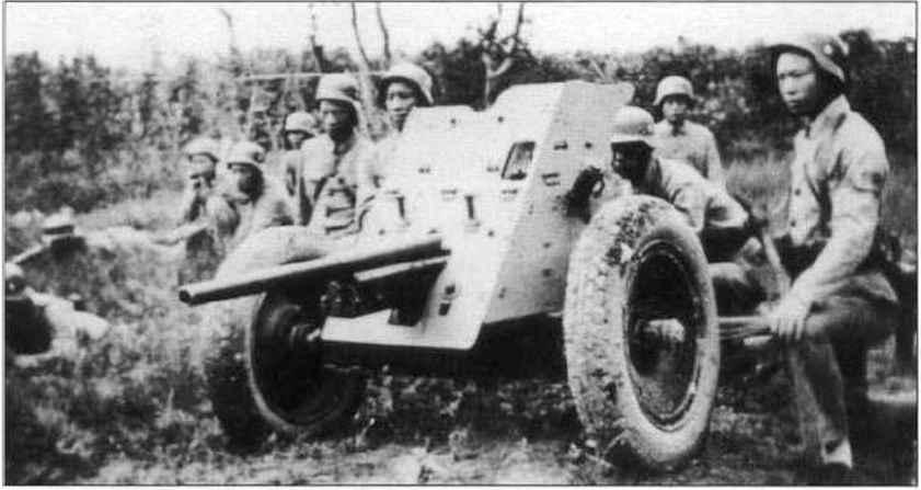 Le fruit de la coopération Sino-Germanique, la 88e Division d'Infanterie (第八十八师) 8817_810