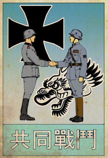 Le fruit de la coopération Sino-Germanique, la 88e Division d'Infanterie (第八十八师) Cooper10