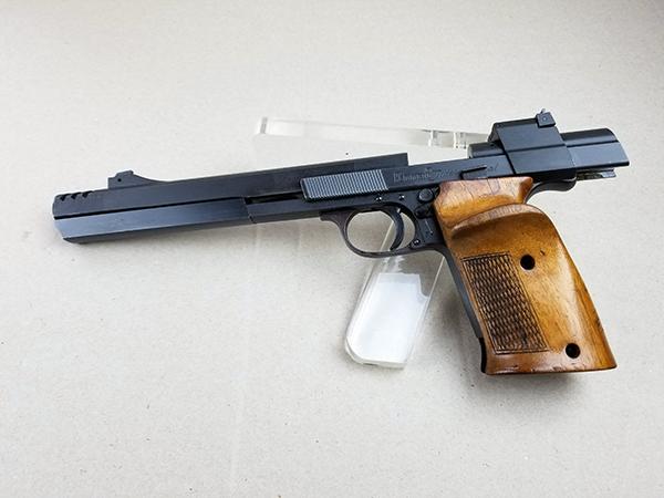 SPF: Hammerli Model 207 American (Final Price Drop) 20190611