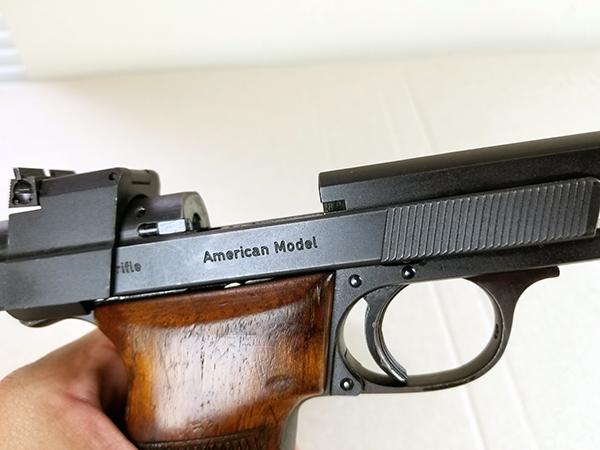 SPF: Hammerli Model 207 American (Final Price Drop) 20190615