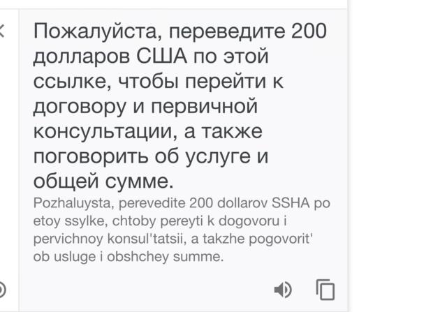 Очередные мошенники псевдопомощники https://cyber-usa.com/ru/ 862c1e10