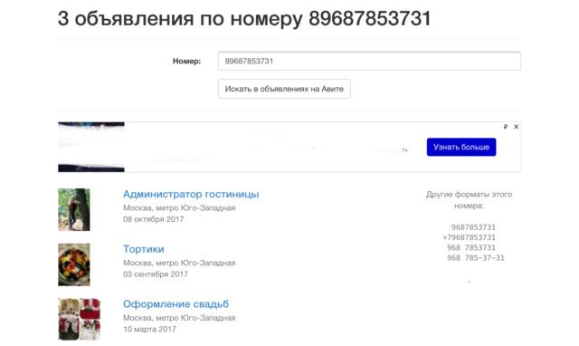 Очередные помощники  WhatsApp: +79687853731 и telegramm +79687853731 Екатерина D3bf9d10
