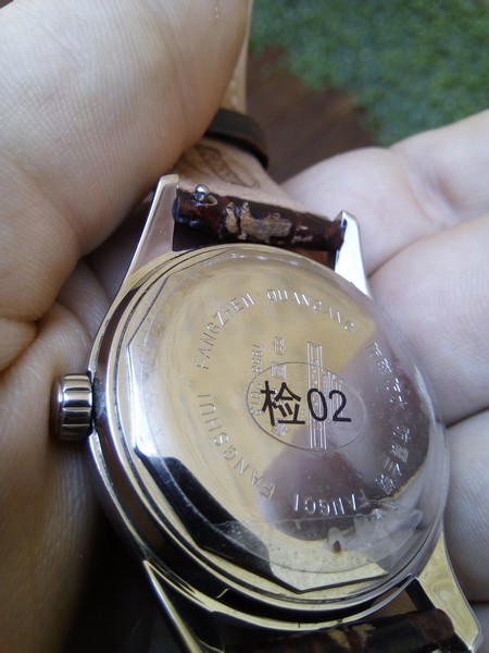 [VENDU] Beijing Watch Factory - Modèle 55e anniversaire – mouvement manufacture – Révisée  Img_2030