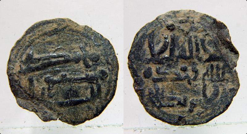 Felús de Abderramán II 1410