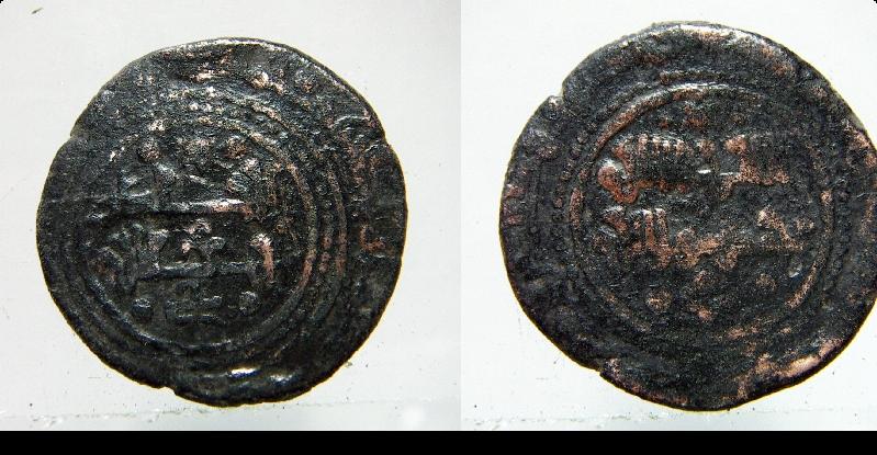 Dírham de los Banu Du-l-Nun, al-Qadir Yahya II 1610
