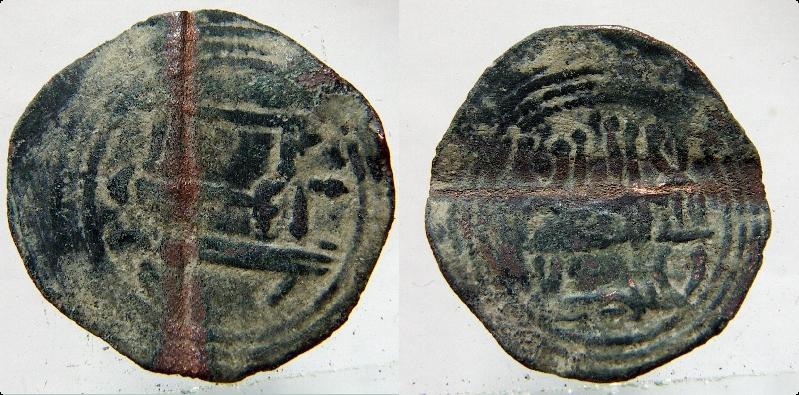 Felús de Abderramán II 2710