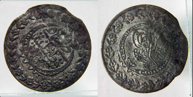 Turquía, 20 Para de Mahmud II del año 24 de reinado. Ceca Constantinopla Pict0012