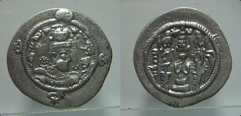 Dracma de Hormazd IV.  Pict0111