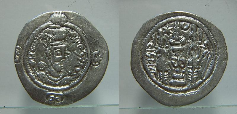 Dracma de Hormazd IV.  Pict0112