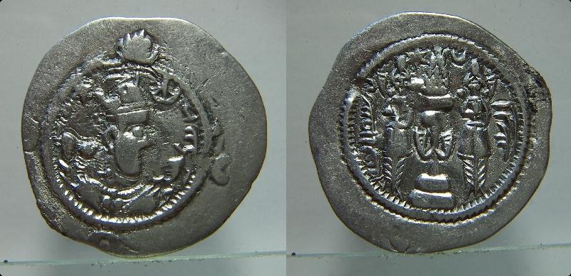 Dracma de Cosroes I Pict0113