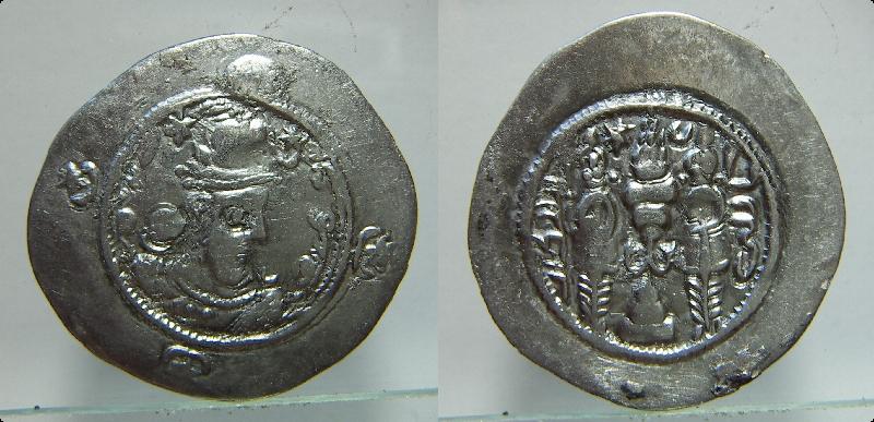 Dracma de Hormazd IV.  Pict0114