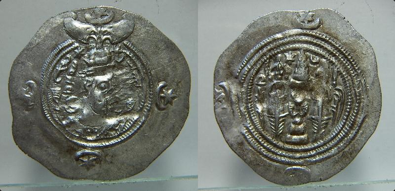 Dracma de Cosroes II. Pict0115