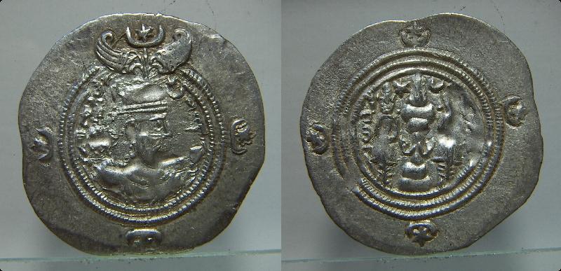 Dracma de Cosroes II. Pict0116