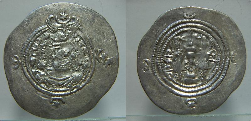 Dracma de Cosroes II. Pict0117