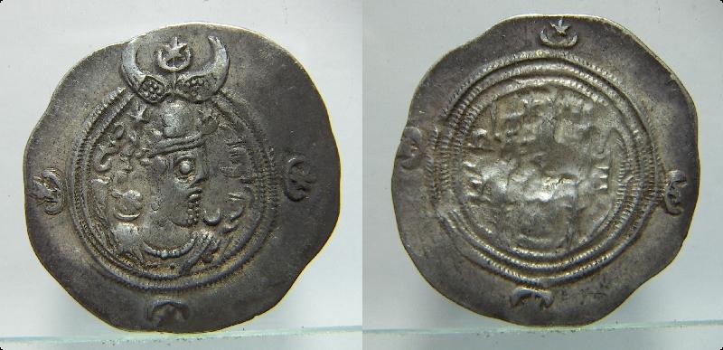 Dracma de Cosroes II. Pict0118