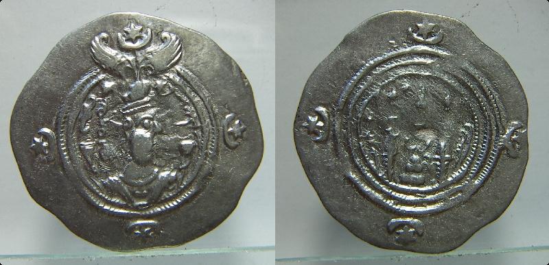 Dracma de Cosroes II. Pict0119