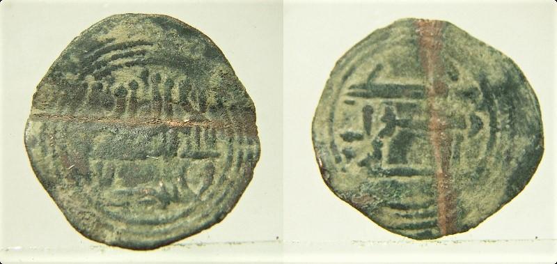 Felús de Abderramán II Pict0514