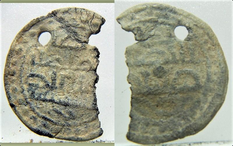 Amuleto de plomo islámico Pict4512