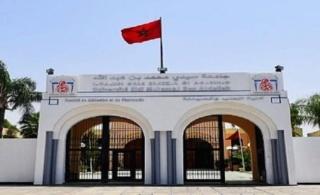أفضل جامعة في المغرب هي جامعة مدينة فاس 2019-010
