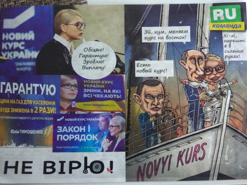 La propagande - Page 3 Img_2011