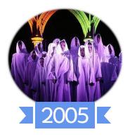 Les concerts et sorties (prestations live de Libera) [2000 → présent] 200510