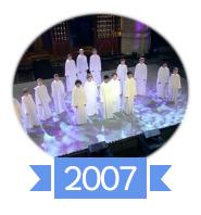 Les concerts et sorties (prestations live de Libera) [2000 → présent] 200710