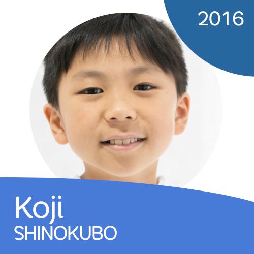 Aperçu des membres actuels (màj décembre 2019) Koji10