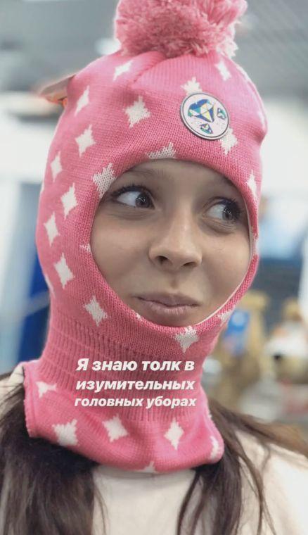 Бетина Попова - Сергей Мозгов - Страница 21 1212