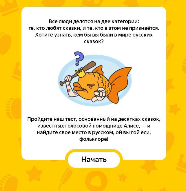 """для шиПко умных"" - Страница 8 129"